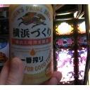 家スロとお酒とわたし(´・ω・`)