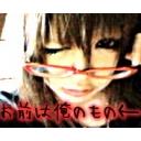 (´・ω・`)━(  ´・ω・)━(  ´・ω)━(    )━(    )━(ω・´ )━(・ω・´)━(`・ω・´)━シャキーン!!!