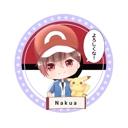 底辺歌い手nakuaだぞ!!