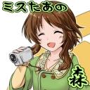 人気の「本田未央」動画 2,213本 -ミスたあの森