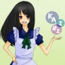 Kairi's cafe★
