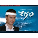 人気の「Vitas」動画 178本 -VITAS