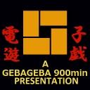 キーワードで動画検索 おっさんホイホイ - レトロゲームでゲバゲバ9000分