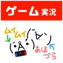 【ふたりで】マリオカート8DX【みんなで】