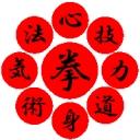 中部日本学生拳法連盟ニコニコ支部