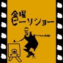 キーワードで動画検索 レスリングシリーズ - ヴッ