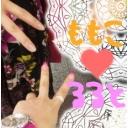♡ ♥ も る も る ♥ ♡