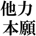 ☆ひかりんチャンネル☆