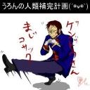 人気の「コサックダンス」動画 97本 -うろんの人類補完計画(´◉౪◉`)