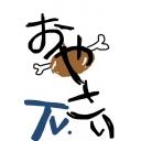 oyasai_tvさんのコミュニティ