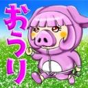 ぽぽぽぽーーーーーーーーんpart2
