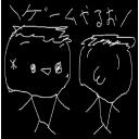 (* ̄・ー・ ̄*)←コルコル くおん→(  ′ ω ` )放送すたじお