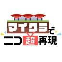 Kiyuu Net Team 公式コミュニティ