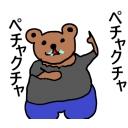 GAONE(ガオン)