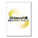 Hidenori流HMPニコニコ動画公式コミュニティ
