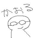 大河薫さんのコミュニティ