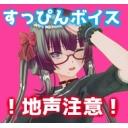 沢井セレナのセレナ民ちゃんねるニコニコ支店