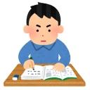 【試験勉強】(資格試験)工業系です。