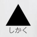 yukiha興業