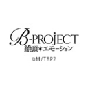 B-PROJECT~絶頂*エモーション~(実験放送)