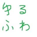 よっチャンネル