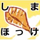【オルガル下町放送研究会】