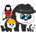 パンダの観察所