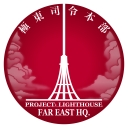 PROJECT:LIGHTHOUSE FAR EAST Ch.