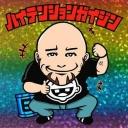 おもろいヤンケエ!エンターテインメント