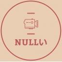 NULLい