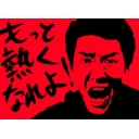 【BATTLEFIELD 4】暴言厨がBF4のロッカーでひたすら敵を褒める