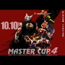 MASTERCUP CHANNEL