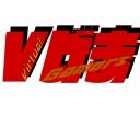 Vげま(VirtualGamers)