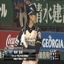 プロ野球ファンあつまれー!