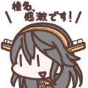 武蔵とまったり艦これ 【2nd】