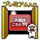 ニコニコ動画 ユーザーページ相互フォロー協会