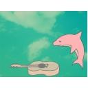 ピンクのイルカと