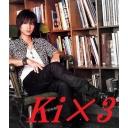 【KinKi Kids】Ki×3 from ニコ生