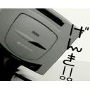 キーワードで動画検索 まっくろくろいの - SEGAのゲームは土星一ぃぃぃ!