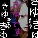 【V系】゚✲゚ฺ*:₀きゆの雑談放送゚✲゚ฺ*【好き】