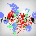 アスパラon the GAME