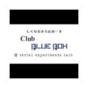 Club blue box