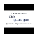 Club blue box