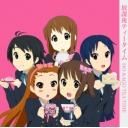 人気の「けいおん! PV」動画 710本 -【アイドルマスター】けいおんm@ster!【けいおん!】