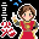 ☆★☆諒子のニコ生16回クリスマスパーティ ~自宅おこもり様の過ごし方~☆★☆