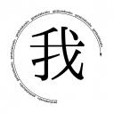 ☆【変態(^ω^)】夢の国おかもちランド【ROCKな放送】★