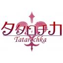 タタロチカ-Tatarochka-