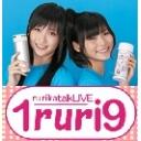アイドリング!!!放送局「1ruri9」
