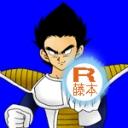 R藤本ファンコミュニティ