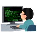 無敵の人がプログラミングをする